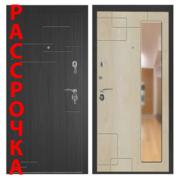 Дверь Дипломат