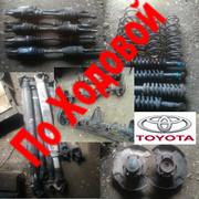 По ходовой - Toyota L C Prado , Hilux Surf , 4Runner