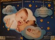 Изделие для новорожденных.