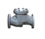 Клапаны обр. подъёмные (горизонтальные) фланцевые стальные Н41Н-25 W (