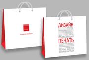 Фирменные пакеты в Алматы