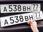 Дублирование номера автомашин в Алматы