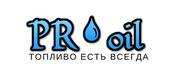 Реализация ГСМ в Алматы. Низкие цены.