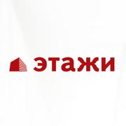 Дать объявление бесплатно риэлторам алматы авто подержанные москва частные объявления