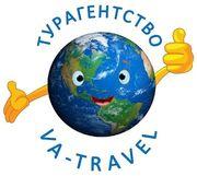 Турагентство VA-Travel