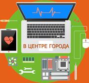 Алматы Ремонт компьютеров и обслуживание