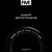 Внимание! Объявляем набор фотографов в городе Алматы.