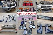 оптика - Фары,  фонари,  стекла на Toyota Land cruiser Prado