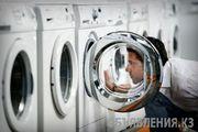 Ремонт стиральных машин Автомат Александр