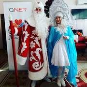 Дед Мороз и Снегурочка - для взрослых и детей!