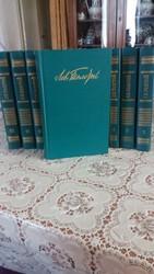 Продам книги Льва Толстого! Собрание сочинений в 12 томах.