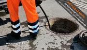 Прочистка канализации в Алматы - компания