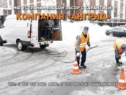 Прочистка канализационных труб в Алматы - www.angrid.kz