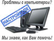 Переустановка Windows 1990 тенге