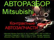 Mitsubishi  MONTERO 3 ,  Mitsubishi PAJERO 3 ,   ВСЕ В ОРИГИНАЛЕ