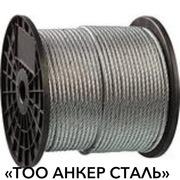 Трос , канаты, производство в Алматы