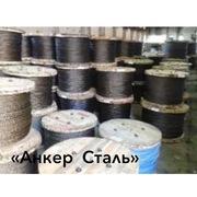 Трос в Алматы, производство