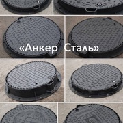 Люки чугунные ГОСТ 3634-99