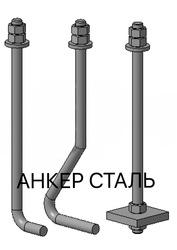Болты фундаментные анкерные от прямого производителя в Алматы