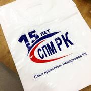 Пакеты полиэтиленовые. Печать на пакетах,  рисунков,  логотипов,  надписе