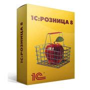 Установка 1С: Розница для Казахстана,  подключение торгового оборудован