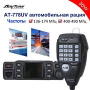 Рация автомобильная AnyTone AT-778UV