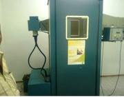 Флюроаграфический  аппарат  12 Ф7