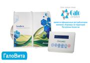 Устройство для солевой гигиены «ГалоВита»