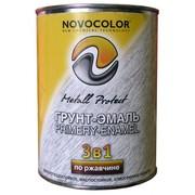 Грунт-эмаль по ржавчине 3 в 1 серая, шоколадная,  чёрная (банка 2.6 кг)