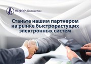 Ищем партнера на рынке справочных систем
