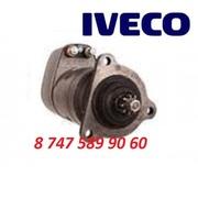 Стартер Iveco (Сапог) 0001411017