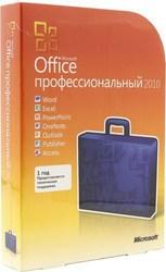 Microsoft Office Professional 2010 - box-dv