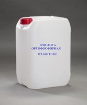 кислота ортофосфорная