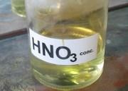 кислота азотная