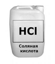 кислота соляная синтетическая