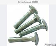 Болт мебельный DIN 603