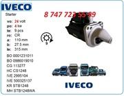Стартер на грузовой автомобиль Iveco 0986019010