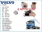 Стартер Volvo Fl240,  Fl320 85000750