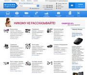 Создание и разработка сайта в Алматы (Лендинг,  Корпоративный,  Магазин)
