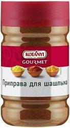 Kotanyi Приправа для шашлыка,  пластиковая банка 915гр.