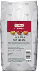 Kotanyi Приправа для кебаба,  фольгированный пакет 1000гр.