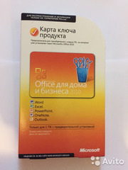 Microsoft Office 2010 Home And Bussines Russian ( СНГ )