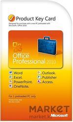 Продам Office 2010 pro kard key