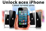 Разблокировка iсloud   iPhone   Samsung