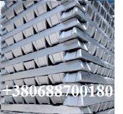 Алюминий первичный: А8,  А7,  А7Е,  А6,  А5,  А5Е,  А0 на экспорт.