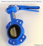Затворы поворотные дисковые межфланцевые ручные