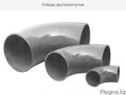 Отвод крутоизогнутый 90 град. оцинкованный методом термодифф Термодифф