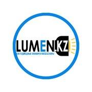Светодиодные фонари,  батарейки,  лампочки│Lumen.kz