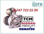 Стартер на кару tcm,  Nissan,  Komasu 2330036900