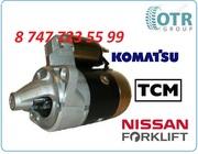 Стартер на кару Nissan,  Komasu 23300-20P00